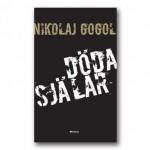Doda-sjalar