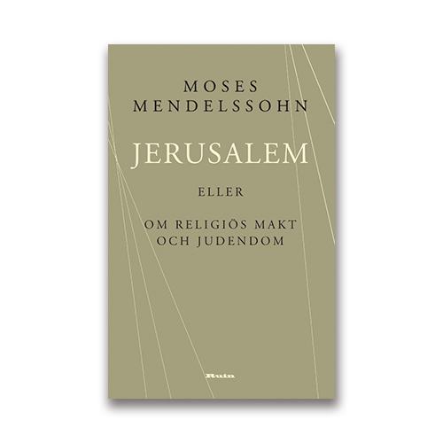 Jerusalem_500P
